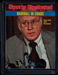 Baseball Collectibles:Publications, 1976 Sports Illustrated Bowie Kuhn Cover. ...