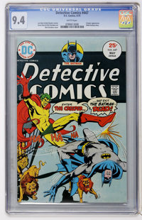 Detective Comics #447 (DC, 1975) CGC NM 9.4 White pages