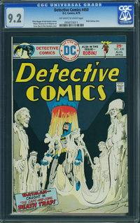 Detective Comics #450 (DC) CGC NM- 9.2 Off-white to white pages