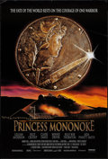 """Movie Posters:Animation, Princess Mononoke (Miramax, 1999). First US Release One Sheet (27"""" X 40"""") DS. Animation.. ..."""