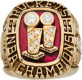 Basketball Collectibles:Others, 1994-95 Clyde Drexler Houston Rockets NBA Championship Prototype Ring.. ...
