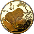 """Mongolia, Mongolia: Republic gold """"Year of the Tiger"""" Proof10000 Tugrik1998 PR68 Ultra Cameo NGC,..."""