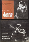 """Movie Posters:Foreign, Samurai Assassin (Toho, 1965). Theatre Brochures (2) (Multiple Pages, 7.25"""" X 10"""" & 8"""" X 10.75""""). Foreign.. ... (Total: 2 Items)"""
