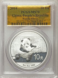 China:People's Republic of China, 2014 10 Yuan One-Ounce Silver Panda MS70 PCGS. PCGS Population: (11747). NGC Census: (3405)....