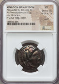 Ancients:Greek, Ancients: MACEDONIAN KINGDOM. Alexander III the Great (336-323 BC).AR tetradrachm (16.57 gm). NGC VF 5/5 - 1/5, scuff....