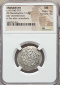 Ancients:Oriental, Ancients: TABARISTAN. Anonymous (ca. AD 780-792). AR hemidrachm  (1.94 gm). NGC MS 3/5 - 4/5....