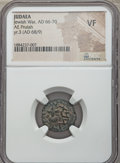 Ancients:Judaea, Ancients: JUDAEA. Jewish War (AD 66-70). AE prutah. NGC VF....