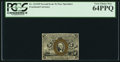 Fractional Currency:Second Issue, Fr. 1232SP 5¢ Second Issue Narrow Margin Face PCGS Very Choice New 64PPQ.. ...