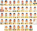Baseball Collectibles:Others, 1980's-'90's Hall of Famers Signed Perez-Steele Postcards Lot of40. ...