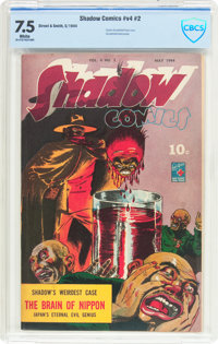 Shadow Comics V4#2 (Street & Smith, 1944) CBCS VF- 7.5 White pages