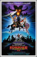 """Movie Posters:Animation, Starchaser: The Legend of Orin (Atlantic Releasing, 1985). OneSheets (5) Identical (27"""" X 41""""). Animation.. ... (Total: 5 Items)"""
