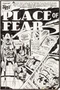 Original Comic Art:Splash Pages, Jack Kirby and Mike Royer OMAC #8 Splash Page 11 OriginalArt (DC, 1975)....
