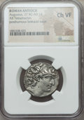 Ancients:Roman Provincial , Ancients: SYRIA. Antioch. Augustus (27 BC-AD 14). AR tetradrachm.NGC Choice VF....