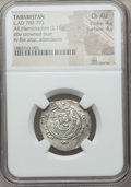 Ancients:Oriental, Ancients: TABARISTAN. Anonymous (ca. AD 780-793). AR hemidrachm (2.18 gm). NGC Choice AU 4/5 - 4/5....