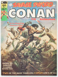 Magazines:Adventure, Savage Sword of Conan #1 (Marvel, 1974) Condition: VG+....