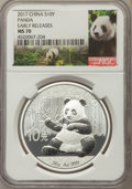 China:People's Republic of China, 2017 10 Yuan One-Ounce Silver Panda, Early Releases, MS70 NGC. NGC Census: (0). PCGS Population: (7523)....
