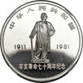 """China, China: People's Republic silver & gold 2-Piece """"Xinhai Revolution - 70th Anniversary"""" Proof Set 1981,... (Total: 2 coins)"""