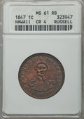 Coins of Hawaii , 1847 1C Hawaii Cent MS61 Red and Brown ANACS. NGC Census: (3/34).PCGS Population: (2/116). Mintage 100,000. ...