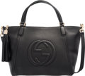 "Luxury Accessories:Bags, Gucci Black Leather Cellarius Bag. Excellent Condition.10"" Width x 9"" Height x 5.5"" Depth. ..."