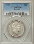 Coins of Hawaii , 1883 50C Hawaii Half Dollar MS61 PCGS. PCGS Population: (28/224). NGC Census: (39/137). Mintage 87,755. ...