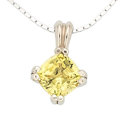 Estate Jewelry:Necklaces, Yellow Sapphire, White Gold Pendant-Necklace . ...