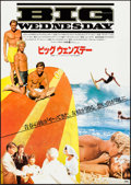 "Movie Posters:Sports, Big Wednesday (Warner Brothers, 1978). Japanese B2 (20.25"" X 28.75"") Style A. Sports.. ..."