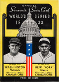 Baseball Collectibles:Programs, 1933 World Series Program. ...