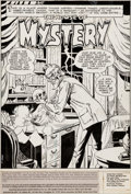Original Comic Art:Splash Pages, Bill Draut and Maurice Whitman House of Mystery #261 SplashPage 1 Cain Original Art (DC, 1978)....