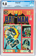 Bronze Age (1970-1979):Superhero, Batman #260 (DC, 1975) CGC NM/MT 9.8 White pages....