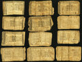 Colonial Notes:Maryland, MD - Lot of 18 Maryland January 1, 1767 Colonial Currency Notesfrom Two Acts.. ... (Total: 18 notes)