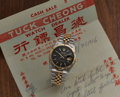 Timepieces:Wristwatch, Rolex Ref. 6609 Vintage Thunderbird Turn-O-Graph Two Tone, Original Papers, circa 1958. ...