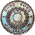 Hong Kong , Hong Kong : British Colony. Victoria bronzed Proof Pattern Mule Cent 1862 PR63 Brown PCGS,...