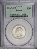 Washington Quarters: , 1950-S/D 25C MS65 PCGS. FS-022. OMM-1. Loops of a prior mintmarkare obvious to the right of the upper loop and within the ...