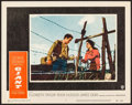 "Movie Posters:Drama, Giant (Warner Brothers, 1956). Lobby Card (11"" X 14""). Drama.. ..."