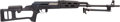Long Guns:Semiautomatic, Boxed Chinese Norinco Model NHM91 Semi-Automatic Rifle....