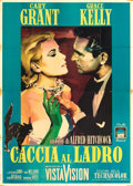 "Movie Posters:Hitchcock, To Catch a Thief (Paramount, R-1964). Italian 4 - Fogli (55"" X76.5""). Ercole Brini Artwork.. ..."