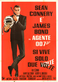 "Movie Posters:James Bond, You Only Live Twice (United Artists, 1967). Italian 4 - Fogli (55"" X 77.75"") Robert McGinnis Artwork.. ..."