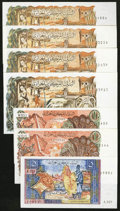 World Currency: , A Selection from Algeria.. ... (Total: 7 notes)