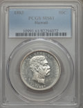 Coins of Hawaii , 1883 50C Hawaii Half Dollar MS61 PCGS. PCGS Population: (28/223).NGC Census: (39/136). Mintage 87,755. ...