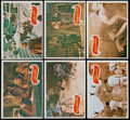 Non-Sport Cards:Sets, 1969 Topps Planet of The Apes Complete Set (44)....