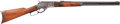 Long Guns:Lever Action, Marlin Model 1881 Lever Action Rifle....