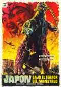 "Movie Posters:Science Fiction, Godzilla (Mahier, 1956). Spanish One Sheet (27.3"" X 39.5"") Macario""Mac"" Gomez Artwork.. ..."
