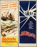 "Movie Posters:War, Suicide Mission & Others Lot (Columbia, 1956). Inserts (3) (14""X 36""). War.. ... (Total: 3 Items)"