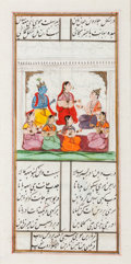 Fine Art - Work on Paper:Drawing, An Indian Illuminated Manuscript Leaf. 10 x 4-1/2 inches (25.4 x11.4 cm) (image). ...