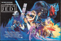 "Movie Posters:Science Fiction, Return of the Jedi (20th Century Fox, 1983). British Quad (27.5"" X40""). Science Fiction.. ..."