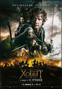 """The Hobbit: The Battle of the Five Armies (Warner Brothers, 2014). Ukrainian One Sheet (27.5"""" X 39.5"""") 3-D IMA..."""