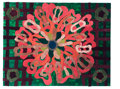 Rugs & Textiles:Other , Pamela Nelson. Mother Plant. Velvet Collage. 57 x 44-1/2inches (144.8 x 113.0 cm). The Artscape Auction Benefits The ...