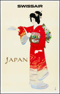 "Movie Posters:Miscellaneous, SwissAir to Japan (SwissAir, 1950/1960s). Swiss Travel Poster(24.75"" X 39""). Miscellaneous.. ..."