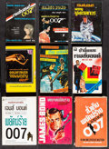 """Movie Posters:James Bond, James Bond Book Lot (Various, c. 1960s-1980s). Thai Paperback Books (20) & Thai Hardcover Book (Multiple Pages, 4.5"""" X 6.25""""... (Total: 21 Items)"""