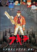 "Movie Posters:Animation, Akira (Toho, 1987). Japanese B2 (20.25"" X 28.5""). Animation.. ..."